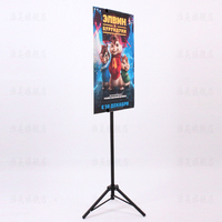 POP Metal Tripod Bedframe Hanging Banner Up Display Telescopic Holder Poster Stand Surface Baking Dull Polish 2sets Good Packing
