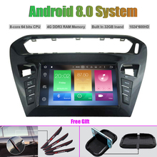 Octa Core Android 8 0 CAR DVD Player for CITROEN ELYSEE 301 2012 Auto RADIO STEREO
