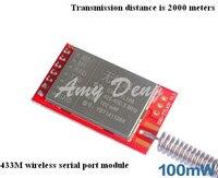 433メートルワイヤレスシリアルポートモジュールis接続に51シングルチップuart超低消費電力