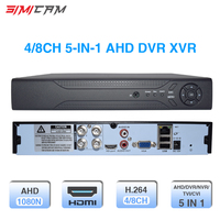 4CH 8CH 1080P 5 in 1 DVR XVR video recorder for AHD camera analog camera IP camera P2P NVR cctv system DVR H.264 VGA HDMI