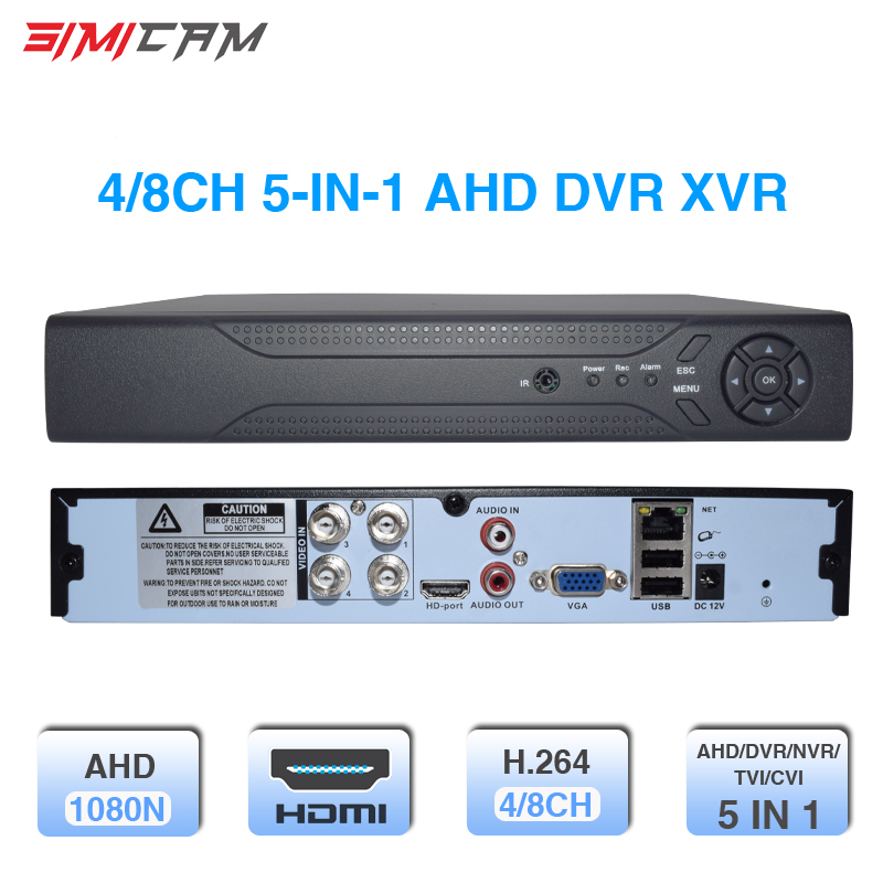 4CH 8CH 1080P 5 in 1 DVR XVR video recorder for AHD camera analog camera IP camera P2P NVR cctv system DVR H.264 VGA HDMI bask rock v2