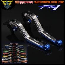 Logo(FZ1) Blue+Titanium Motorcycle Brake Clutch Levers For Yamaha FZ1 FAZER 2006 2007 2008 2009 2010 2011 2012 2013 2014 2015