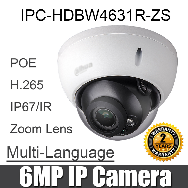 IPC HDBW4631R ZS 6MP IP camera Motorized Zoom CCTV IP Camera 30M IR Vari Focus POE