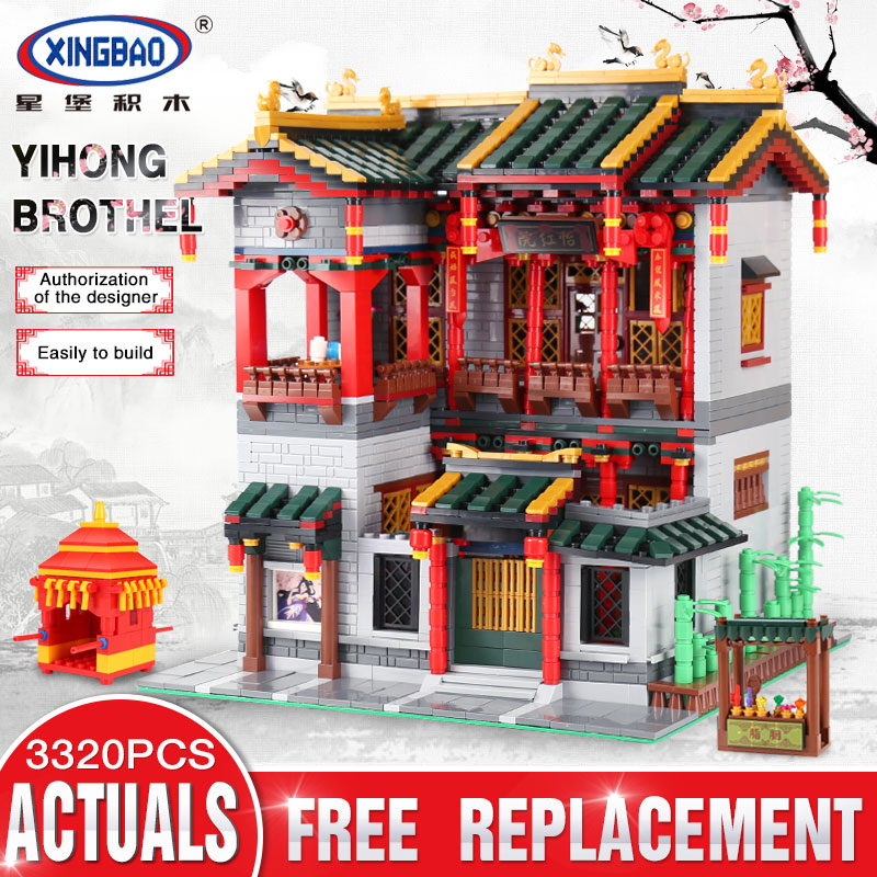 XingBao 01003 MOC Series The Chinese Traditional Architecture Set Children Development legoing Building Blocks House Bricks Toy the character analysis of the chinese traditional architecture by liang sicheng handai building