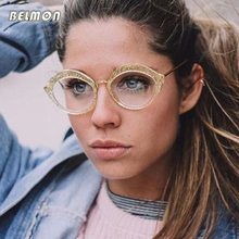 Fashion Spectacle Frame Women Eyeglasses Computer Prescription Optical For Female Vintage Eyewear Clear Lens Glasses Frame RS470