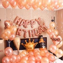 Balões de hélio de 12 polegadas, para adultos, feliz aniversário, número 18, 20, 25, 30th, bolas de hélio, ouro rosa, decoração de festas