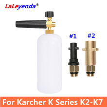 LaLeyenda Adjustable Foam Lance Gun for Karcher K Series High Pressure Snow Soap Foamer Nozzle K5 K2 K3 K7 Car Washer 1000 ML