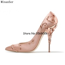 Buy leaf high heels gold and get free shipping on AliExpress.com 1fd8965c7d75