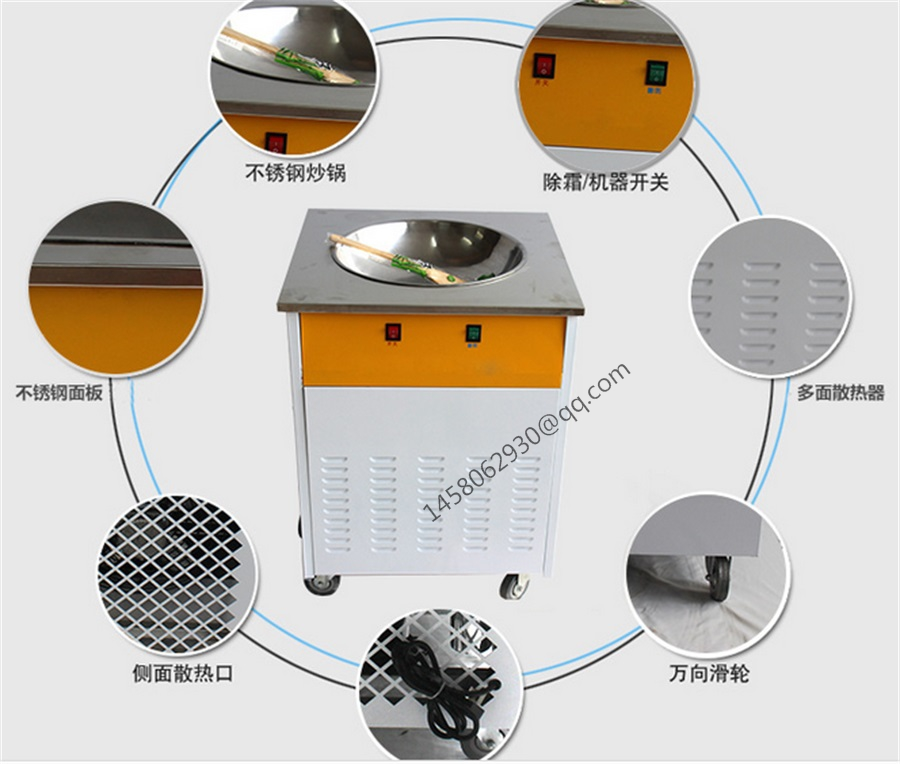 directly factory price  220V 50Hz commercial sweet water/fruit juice fry ice cream machine/fried ice pan machine with one pan fruit ice cream feeder from factory selling gelato fruit nuts mixer