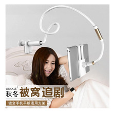 Mobile phone stand bedside table universal tablet