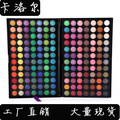 Portable 168 Colors Eyeshadow Palette Makeup Set Neutral Shimmer Matte Cosmetics Eye Shadow