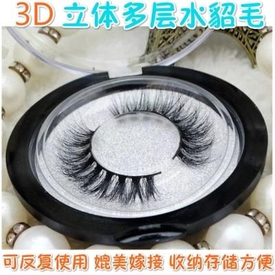6367e0bf72a New Pack 3D Real Mink Eyelashes Natural Mink Lashes Handmade Soft False Eyelashes  1 Pair Fake Eye Lash Extension Make tool