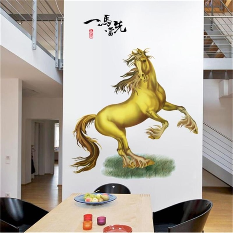 Creative Wall Stickers Bedroom Living Room Colorful Horse Wall Stickers Corridor Wallpaper Office Decorative Stickers Posters