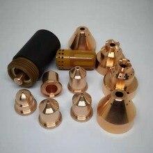 פלזמה חיתוך מתכלה אלקטרודה 220842 זרבובית 220816 מגן 220817 ומערבולת טבעת 220857