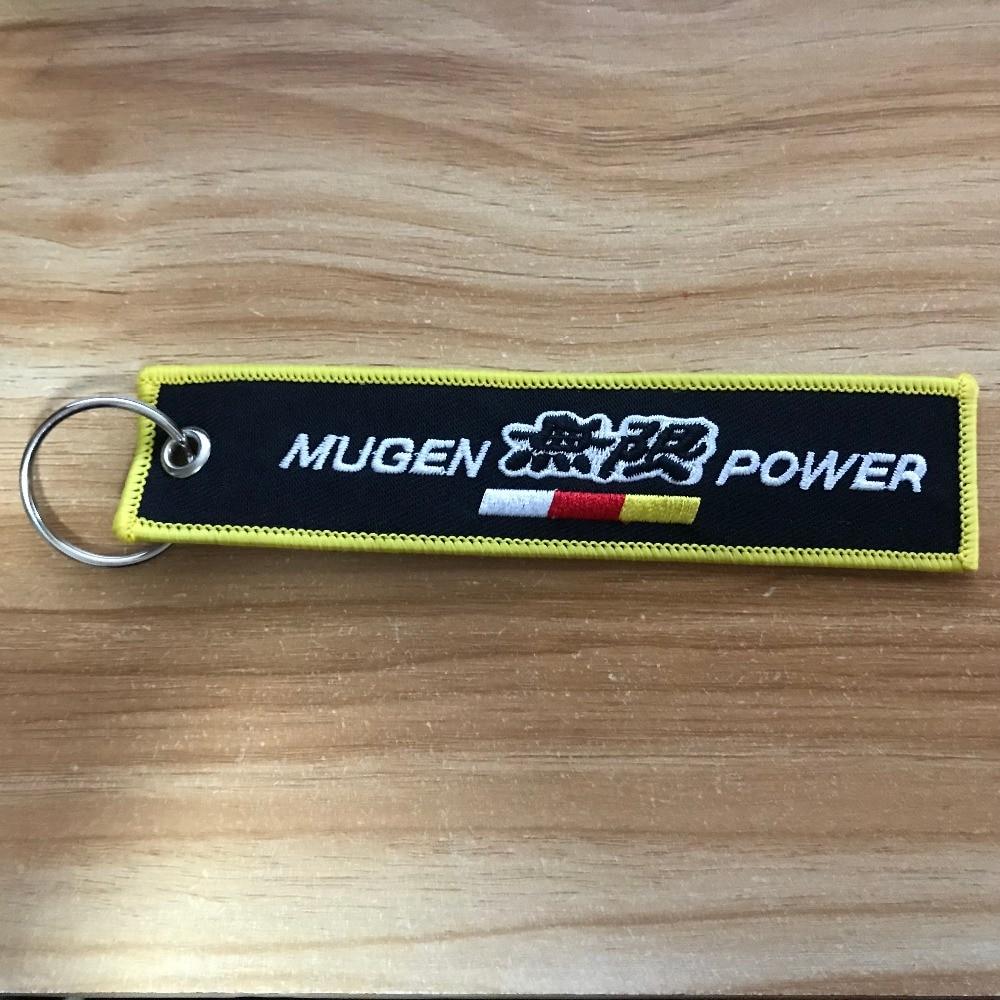 Short Lanyard key chain for MUGEN Honda