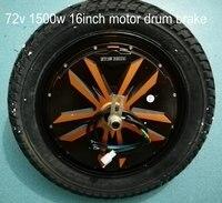 BLDC двигатель 16 дюймов барабанные тормоза для электрический скутер электрический велосипед трехколесный ATV