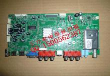 PHT42M09 motherboard ST2674SB-104 S42A-YD13 S42AX-YB09