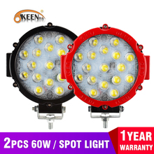 OKEEN 2x Super Bright 60W LED Work Light Spot Beam Driving Light For Offroad Truck Tractor ATV SUV UAZ Auto 4WD 4x4 Lamp 12V 24V
