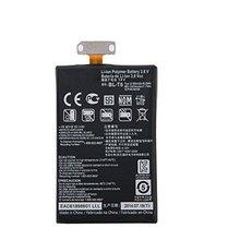NEW Google Nexus 4 E960 Battery BL T5 2100mAh For LG Optimus G E970 E973 LS970