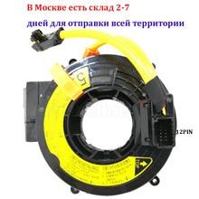 84306-60080 8430660080 хвоста контакта пружина для 4runner TRJ12 LX470 Toyota Land Cruiser Пардо