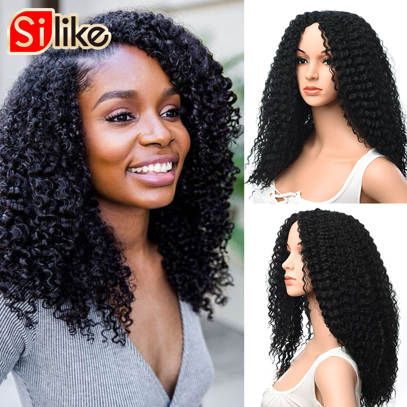 Silike Kanekalon Wigs Long Afro Kinky Curly Wig Medium Brown Synthetic Wigs for Black Women African Hairstyle