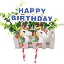3pcs 유니콘 먹고 케이크 토퍼 생일 축하 케이크 플래그 가족을위한 더블 스틱 생일 파티 베이킹 장식 용품