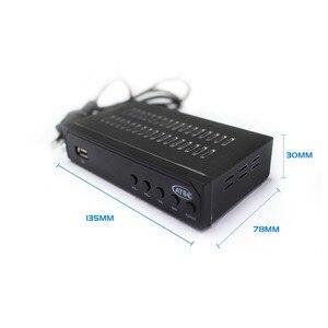 Image 3 - Vmade plenamente HD Digital DVB ATSC terrestre receptor de TV Tuner MPEG 2/4 H 264 HD 1080p HD Set Top Box para México, EE. UU. Canadá