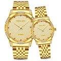 Часы PRINCE GERA для пар  мужские и женские часы из 18-каратного золота  Роскошные автоматические часы с алмазным циферблатом