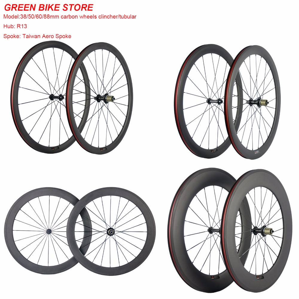 700C Carbon Wheels38mm 50mm 60mm 88mm Depth Profile Tubular Or Clincher 23mm Width Chinese Super Light