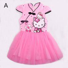 a0c5506e4 JGVIKOTO Girls Dress 2018 New Summer Fashion Prom Dresses Summer Hello  Kitty Girls Clothing Child Dress