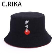 De algodón Casual carta cubo sombrero hombres mujeres Bob gorras de Hip Hop  de Panamá Sun 45a10b74d5d