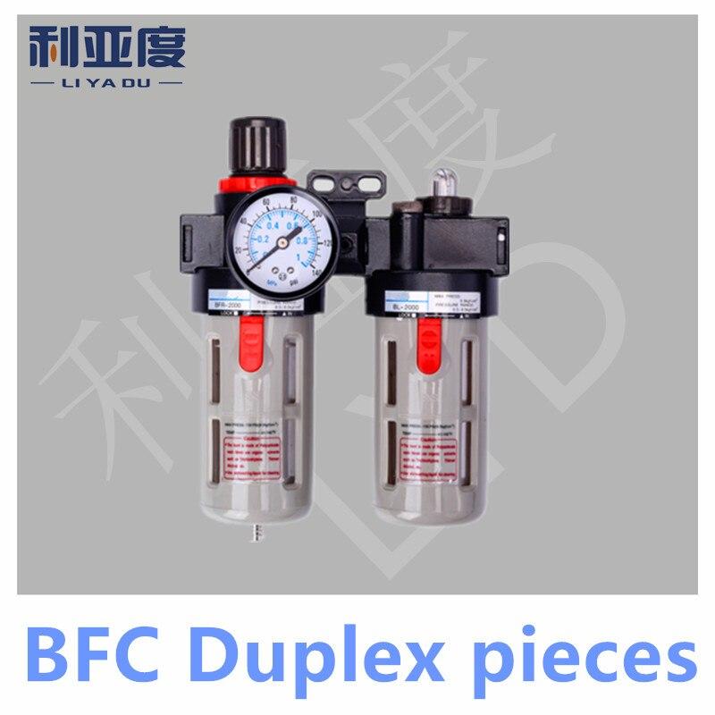 BFC4000 due filtro aria valvola di regolazione della pressione BFC 4000 filtro olio e acquaBFC4000 due filtro aria valvola di regolazione della pressione BFC 4000 filtro olio e acqua