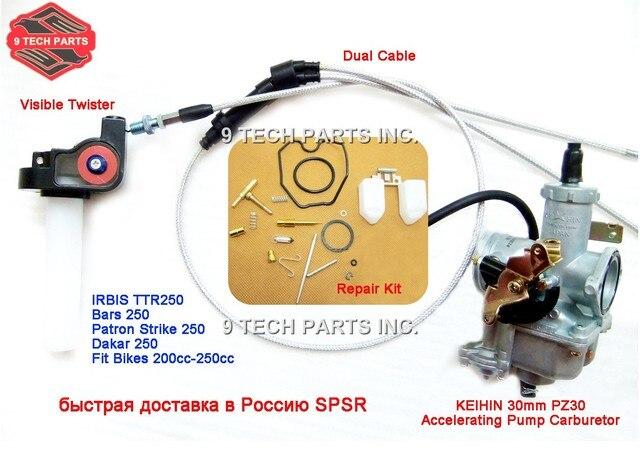 US $38 9 |PZ30 Tuned Carburetor Kit Accelerating Pump Twister Cable repair  kit 150 250cc Dirt Pit Bike ATV Quad Go Kart Buggy-in Motorbike Ingition