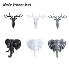 Deer Head Elephant Animal Self Adhesive Clothing Display Racks Hook Coat Hanger Cap Room Decor Show Wall Bag Keys Sticky Holder(China)