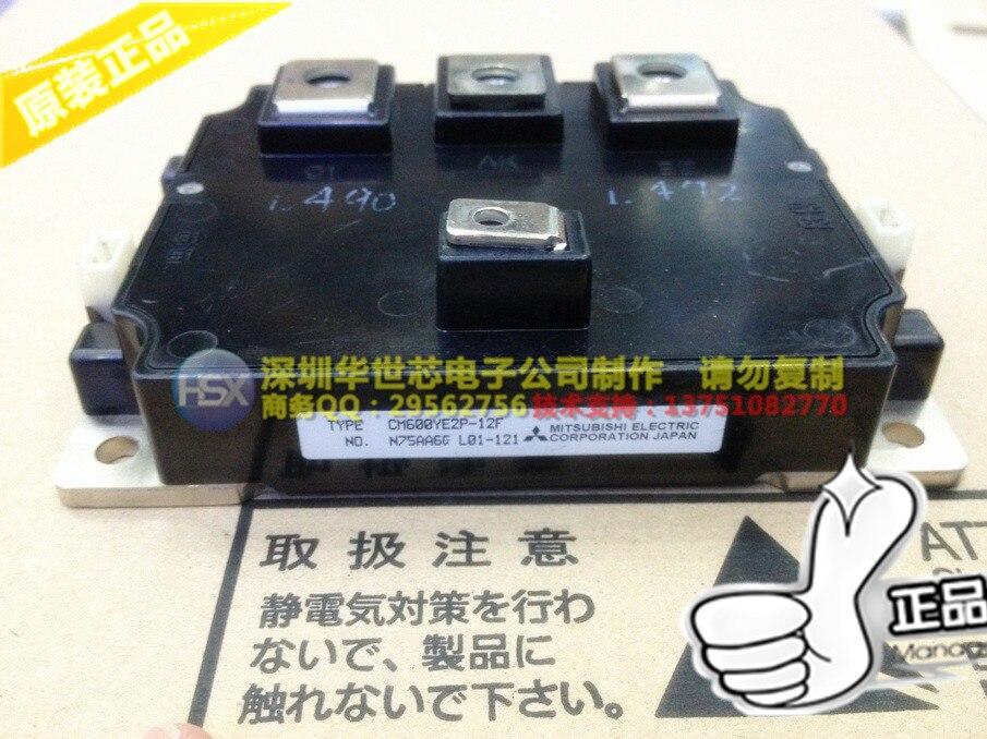 CM600YE2P-12F CM600YE2N-12F Japan new IGBT--SZHSX cm100tu 12f cm150tu 12f cm75tu 12h genuine 100