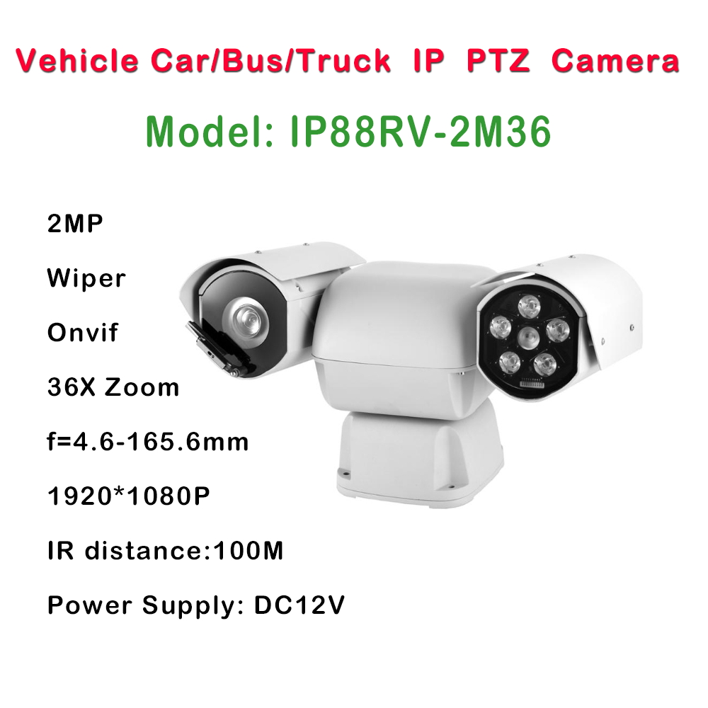 Professional Car mobile IP PTZ Camera Onvif Motorized 4.6 to 165.6mm Lens 36x optical zoom with alarm audio funciton 8x zoom optical mobile phone telescope camera white