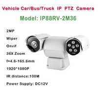 Professional Car mobile IP PTZ Camera Onvif Motorized 4.6 to 165.6mm Lens 36x optical zoom with alarm audio funciton