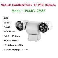 Professional Car mobile IP PTZ Camera Onvif Motorized 4.6 to 165.6mm Lens 36x optical zoom with alarm audio funciton