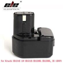 Ni-mh 12 В 3000 мАч 3.0Ah Мощность инструмент Батарея для Hitachi EB1214S EB1220BL 12 В EB1212S, DS 12DVF3, EB1220HL, EB1220RS, EB1222HL