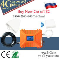 New!! 4g GSM repeater 900 DCS LTE 1800 WCDMA 2100 Tri-Band Signal Booster Mobile Phone 2G 3G 4G Cell Phone cellular Repeater