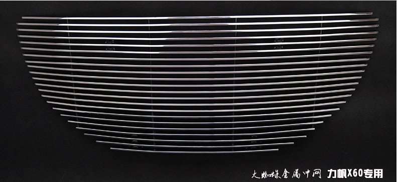 ФОТО High quality stainless steel Front Grille Around Trim Racing Grills Trim For Lifan X60