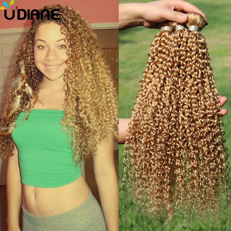 Blonde curly hair weave gallery hair extension hair highlights curly blonde hair extensions the best blonde hair 2017 2017 peruvian blonde curly hair extensions honey pmusecretfo Choice Image