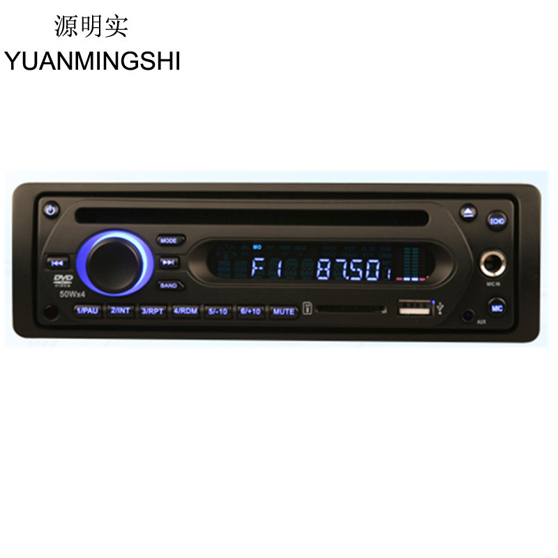 YUANMINGSHI 1 Din Bus Reproductor de DVD 12-24 V con conector para micrófono Receptor FM + Bus In Dash Reproductor de DVD con FM SD USB Mic DC24V