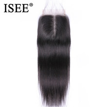 Cheveux malaisiens naturels remy lace closure-ISEE HAIR, extensions de cheveux humains, closure, partie centrale, lisses, s'attache à la main, peut être teintées, livraison gratuite
