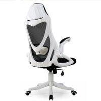Современный простой компьютерный стул, универсальный офисный стул, домашний игровой стул, подъемное и вращающееся дышащее Сетчатое сидень