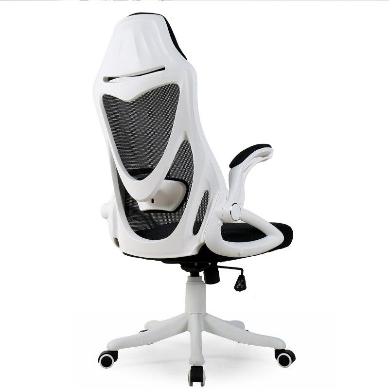 Moderne Simple Chaise D'ordinateur Multifonction Chaise de Bureau Dortoir Des Ménages Jeu Chaise De Levage et Rotation Respirant Maille Siège