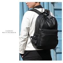 New Fashion Men Backpack Men's Backpacks for Teenager Luxury Designer PU Leather Backpacks Male High Quality Travel Backpacks