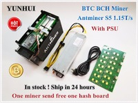 YUNHUI BTC miner Used Antminer S5 1150G 28NM BM1384 Bitcoin mining machine ASIC miner ( with power supply )