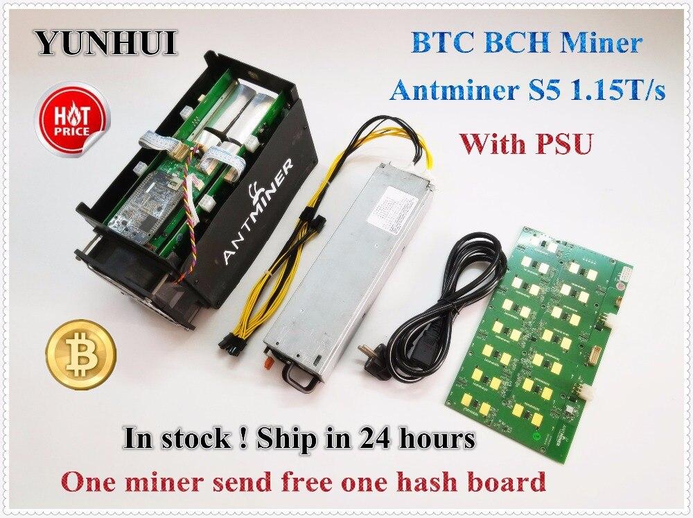 YUNHUI BTC miner utilisé Antminer S5 1150G 28NM BM1384 Bitcoin machine minière ASIC miner (avec alimentation)