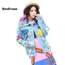 RosEvans 2017 Thailand Personality Spring Women Retro Decals Flowers Short Jean Jacket Heavy Industry Jacket Coat Female B415